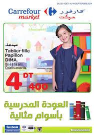 Catalogue Carrefour Rentr E Scolaire 2014 Suite By Carrefour