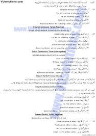 Urdu Grammar Charts English Tenses In Urdu Book Easy Download 4 English Books