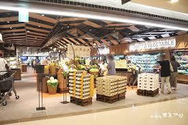 images?q=tbn:ANd9GcRt1Y6lf4hjuoVyqXzKFa N TcNbOsAspQ4MIhyH1U6jnq3dS cBw - Цены на продукты питания в Южной Корее