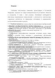 Система пенсионного обеспечения граждан РФ курсовая по теории  Система пенсионного обеспечения граждан РФ курсовая 2010 по теории государства и права скачать бесплатно резервы учредители