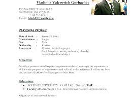 biodata and resume resume biodata spacesheep co