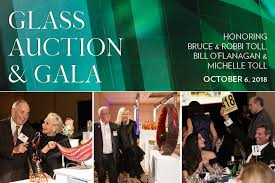 join us on saay october 6 at the philadelphia marriott downtown the glass auction gala features hundreds of glass artworks by artists from all over