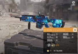 Cod モバイル 最強 武器