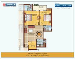 850 sq ft indian house plan lovely 850 sq ft house plans 1100 square feet house
