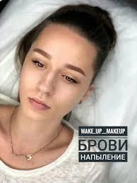 Wakeupmakeuppermanent перманентный макияж бровей в технике