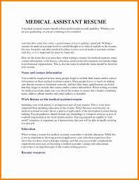 Resume Sample For Medical Assistant Objectives Refrence Medical