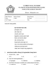 Karena biasanya soal kelas 4 tema 7 yang akan diujikan tidak jauh berbeda dengan soal tahun sebelumnya. 16 Kunci Jawaban Lks Bahasa Jawa Kelas 5 Semester 1 Pictures Kunci 13
