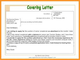 Do You Need To Put Your Address On A Resumes 12 13 Do You Put Address On Resume Loginnelkriver Com