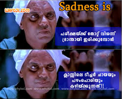 List Of Malayalam Sad Quotes 40 Sad Quotes Pictures And Images Fascinating Malayalam Quotes About Sad Moment