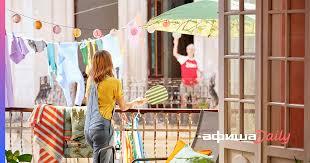 Пинг-понг, гамак и кресло-качалка — в летней коллекции <b>IKEA</b> ...