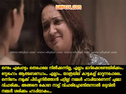 Image of: Friendship Whykol Malayalam Life Quote From The Movie Ennum Eppozhum