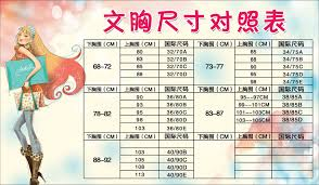 Cn Size Chart China Bra Size Chart China Bra Size Chart Shopping Guide At