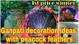 home ganpati decoration ideas with peacock feathers diy vishal