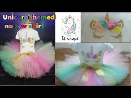 How to make themed birthday frock|<b>Unicorn tutu skirt</b> frock | birthday ...