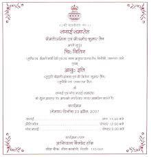 indian wedding invitation cards unique gallery suit