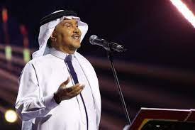 في حفل أونلاين.. بكاء محمد عبده عند غناء «الأماكن مشتاقة لك» «فيديو»