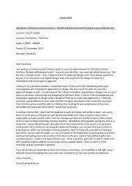 criminal investigator resume private cover letter page cover letter cover letter criminal investigator resume private cover letter pagebackground investigation cover letter