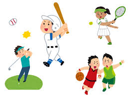 Football, golf, rugby, cricket, f1, boxing, nfl, nba, plus the latest sports news, transfers & scores. What S Your Favorite Sport Engoo