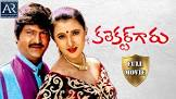 Sharada Ugra Roopam Movie