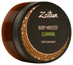 Купить Zeitun <b>мусс для</b> тела <b>моделирующий</b> Кофе и имбирь на ...