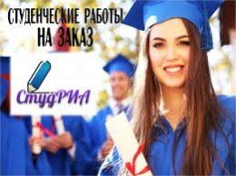 Дипломная Работа Образование Спорт в Запорожье ua Дипломная работа курсовая контрольная отчет по практике чертежи