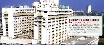 ay hospital mumbai has been awarded the world quality commitment wqc internationally