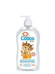<b>COTICO средства</b> для <b>мытья</b> посуды в интернет-магазине ...