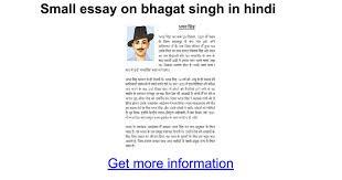 jawaharlal nehru essay in hindi best children s day essay speech in english hindi kannada telugu tamil pdf chacha