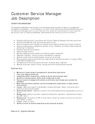 customer customer service resume description