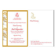 thread ceremony cards with envelope ecogifts, pune id 10869316097 Marathi Wedding Cards Pune thread ceremony cards with envelope Marathi Wedding Couple