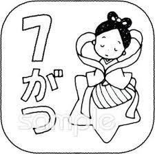 7月 月別マークイラストなら小学校幼稚園向け保育園向けのかわいい