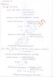 rd sharma class 10th solutions chapter 2 polynomials