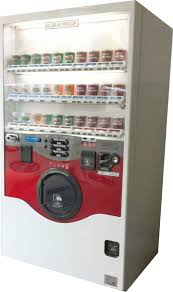 Can Vending Machine Impressive Le Tach Pte Ltd Vending Machine Singapore Hot And Cold Vending