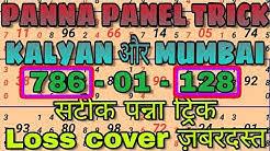 Mumbai Patti Chart Satta Patti Chart Mumbai Webdevelopmentcity Live