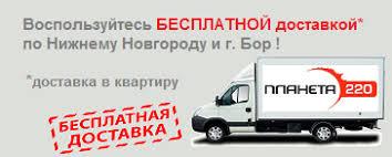 <b>Газонокосилки</b> - купить в интернет-магазине Планета 220 в ...
