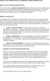 doc personal development plan example com personal development essay
