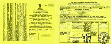 immunization card in india sailors vaccination guide which vaccinations does a sailor need