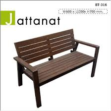 Hot Modern Patio Furniture Tags  Patio Furniture Table Ergonomic Bangkok Outdoor Furniture