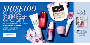 choose your free 6 piece gift with 75 shiseido purchase photo of mac cosmetics macy s can i get my makeup done for free
