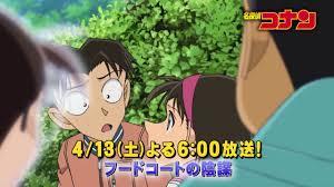 Detective Conan Episode 936 Subtitle Indonesia - fasrmeeting