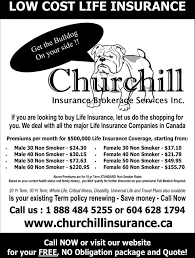 low cost life insuranceget the bulldogon your side churchillinsurancebrokerage seplces inc if you