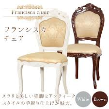 francisca chair side white interior united kingdom antique luxury european wedding wedding s furniture s for s display