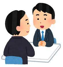 特別利子補給制度(実質無利子) | 株式会社エフピー・ワン・コンサルティング