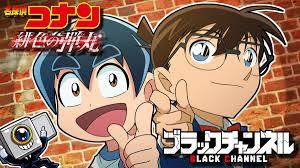 Detective Conan Movie 16 : Detective Conan: Zero The Enforcer Aniwatch :  The eleventh striker selesai tayang ✓. - antiair123