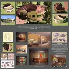 Дипломный проект кафе на мест чертежи Н Новгород