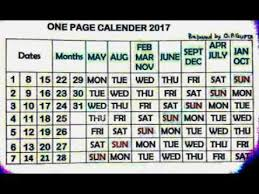 one page calender one page calendar 2017 youtube