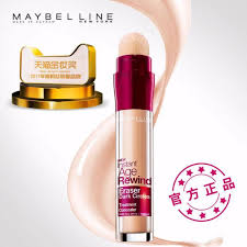 maybelline age rewind kapatc gratis