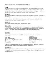 evaluation essay assignment sheet pdf pdf archive evaluation essay assignment sheet pdf