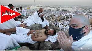 تكبيرات عيد الاضحى \ مباشر من المسجد الحرام ومناسك الحج 1442 \ 2021 -  YouTube
