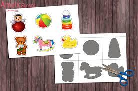 Дидактические игры с описанием для детей лет ru Фото дидактические игры с описанием для детей 4 5 лет